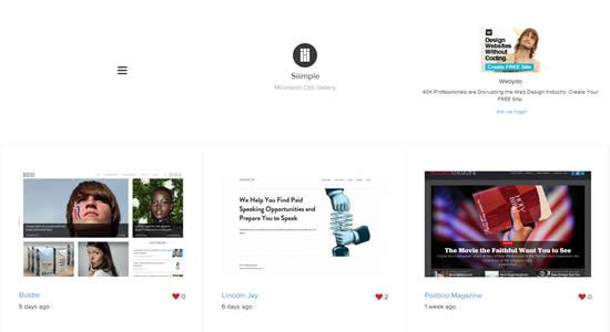 Siiimple Minimalist CSS Gallery