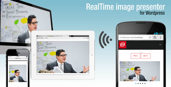 Real Time Image Presenter tool for WordPress